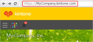 kintone-login-screenshot-company-portal