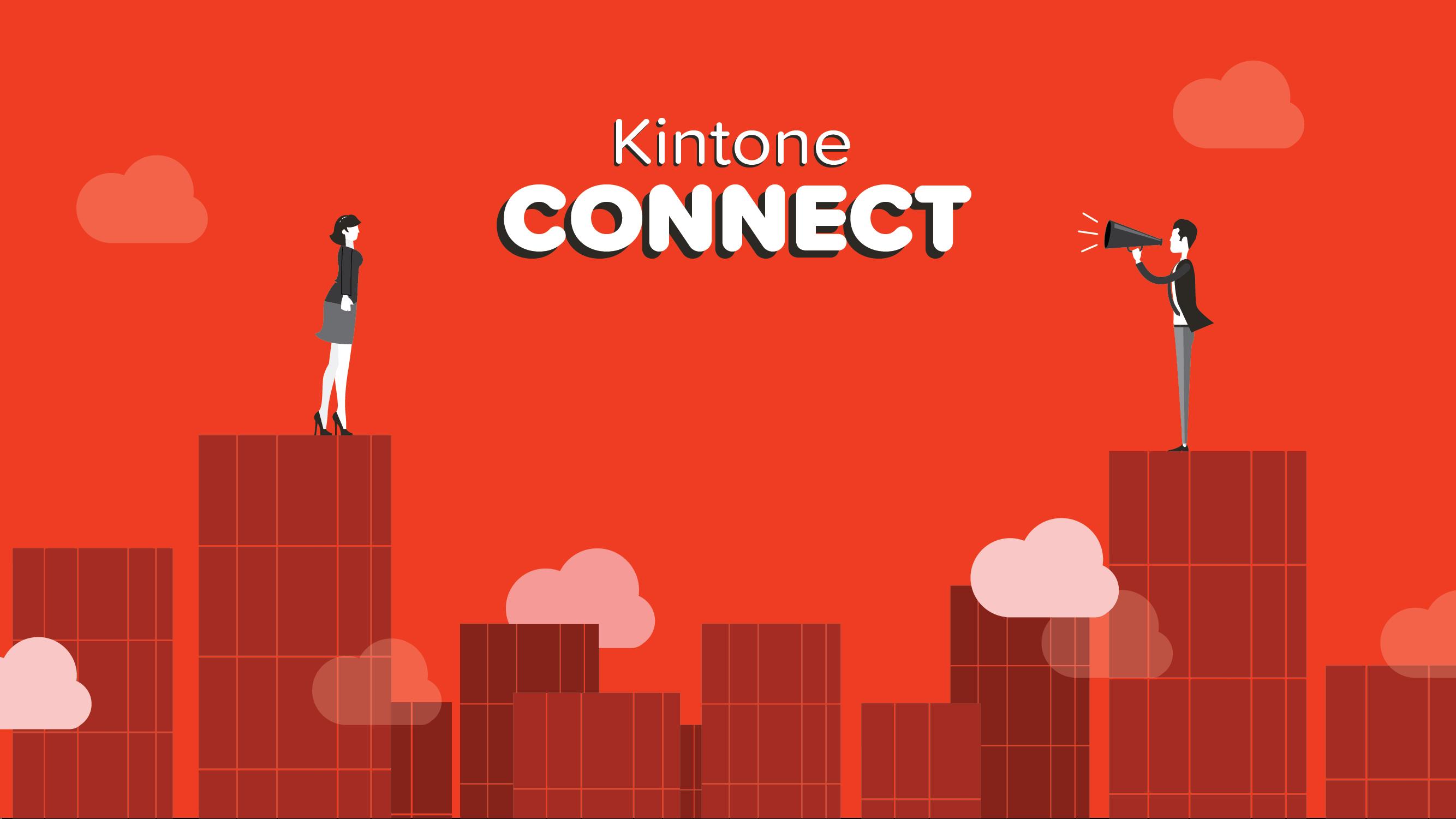 Kintone Connect 2018