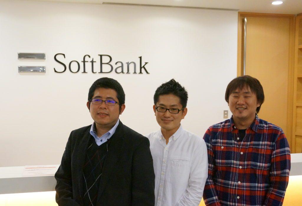 SoftBank employee members