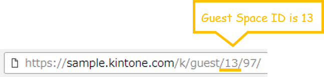 Example of how to identify the Guest Space ID from the Kintone URL