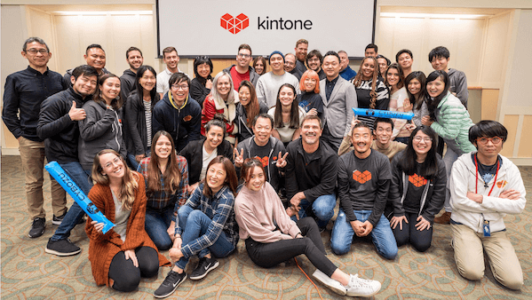 Kintone: The future of the digital workspace - Japan Times Feature Image